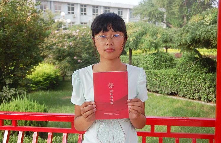 部分重点大学录取通知书陆续到达我校 -河北南宫中学